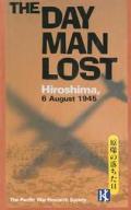 Day Man Lost Hiroshima 6 August 1945