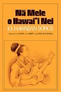 Na Mele o Hawaii Nei 101 Hawaiian Songs