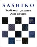 Sashiko Traditional Japanese Quilt Desig