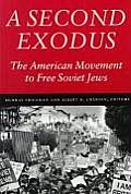 Second Exodus The American Movement To