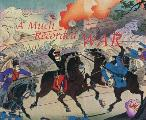 Much Recorded War The Russo Japanese War in History & Imagery