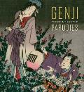 Genji The Prince & the Parodies