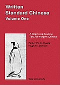 Written Standard Chinese Volume 1