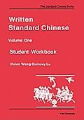 Written Standard Chinese Volume 1 Workbook