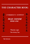 The Character Book: A Workbook to Accompany Read Chinese: Book One