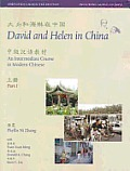 David & Helen In China Simplified Character Edition An Intermediate Course In Modern Chinese In Two Parts With Audio Cd