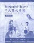 Integrated Chinese Textbook Level 1 Pt 1