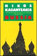 Russia A Chronicle Of Three Journeys In