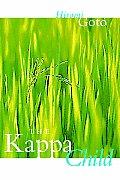 Kappa Child