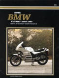 BMW K Series 1985 1995