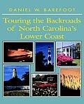 Touring The Backroads Of North Carolinas