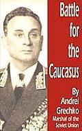 Battle for the Caucasus