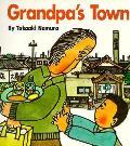 Grandpas Town