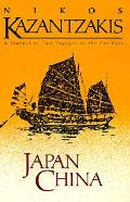 Japan China A Journal Of Two Voyages