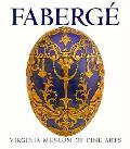 Faberge Virginia Museum Of Fine Arts