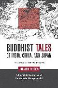 Buddhist Tales of India, China, and Japan: Japanese Section