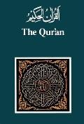 Quran Arabic Text & English Translation