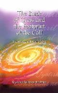 Blade of Grass and the Footprint of the Calf: the Mind and Heart of God