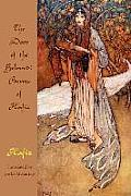 The Door of the Beloved: Poems of Hafiz