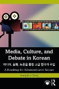 Media, Culture, and Debate in Korean 미디어, 문화, 토론을 통한 고급 한&#