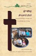 Growing Holiness Kids: Twenty-five Stories for Family Altar