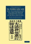 Ta Tsing Leu Lee; Being the Fundamental Laws, and a Selection from the Supplementary Statutes, of the Penal Code of China