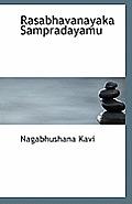 Rasabhavanayaka Sampradayamu
