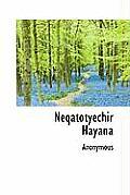 Neqatotyechir Hayana
