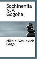 Sochineniia N.V. Gogolia