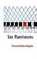 Sita Manoharamu
