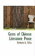 Gems of Chinese Literature Prose