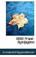 10992 Prand-Ayavijayamu