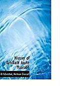 History of Kehillath Anshe Maarabh