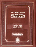 The Gutnick Edition Chumash - the Book of Leviticus: With Rashi's Commentary, Targum Onkelos and Haftoras and Commentary Anthologized from Classic Rabbinic Texts and the Works of the Lubavitcher Rebbe