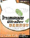 Dreamweaver UltraDev4??????