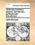Taith Neu Siwrnai y Pererin, Tan Rith Neu Gyffelybiaeth Breuddwyd