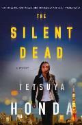 The Silent Dead: Reiko Himekawa 1