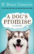 Dogs Promise