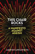 This Chair Rocks - Signed Edition