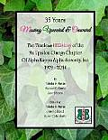 35 Years Moving Upward & Onward: The Timeless Herstory of the Mu Upsilon Omega Chapter of Alpha Kappa Alpha Sorority, Inc., 1979-2014