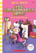 Claudia and the New Girl (the Baby-Sitters Club #12), Volume 12