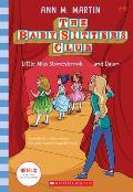 Babysitters Club 015 Little Miss Stoneybrook & Dawn