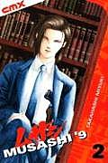 Musashi 9 Volume 2
