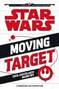 Star Wars Moving Target