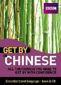 Get By in Chinese Travel Pack