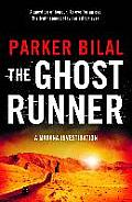 Ghost Runner: a Makana Investigation