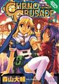Chrono Crusade Volume 4