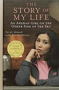 Story Of My Life An Afghan Girl On The Other Side of the Sky