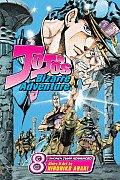 Jojo's Bizarre Adventure: Part 3--Stardust Crusaders (Single Volume Edition), Vol. 8, Volume 8: Stardust Crusaders