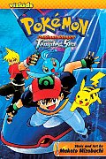 Pokemon Ranger & The Temple Of The Sea